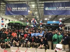 比亚迪美国工厂第300辆电动巴士下线 在北美投资额超2.5亿美元