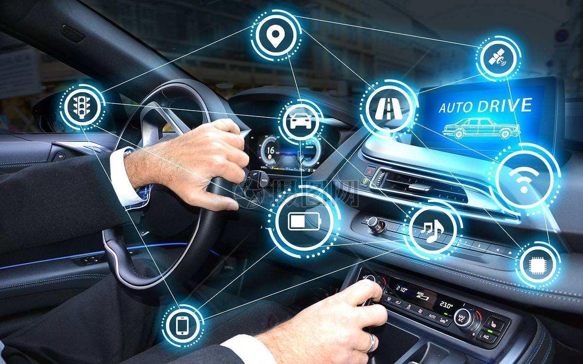 智能驾驶产业三大变化 催生这个行业的增量机会