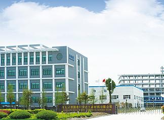 江苏国泰2018年营收368亿 电解液子公司华荣化工营收11.66亿