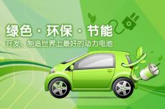 卡耐新能源12.20%股权挂牌转让 主营软包动力锂电池