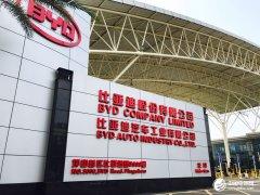 比亚迪锂电池项目落户广州增城 固定资产总投资40亿元