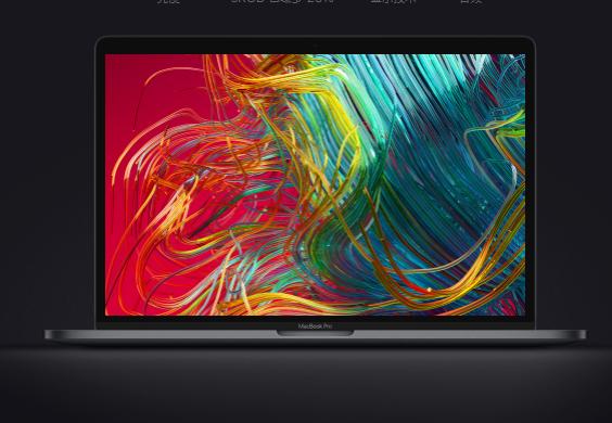 电池存在燃烧风险 苹果拟在华召回6.3万台笔记本电脑
