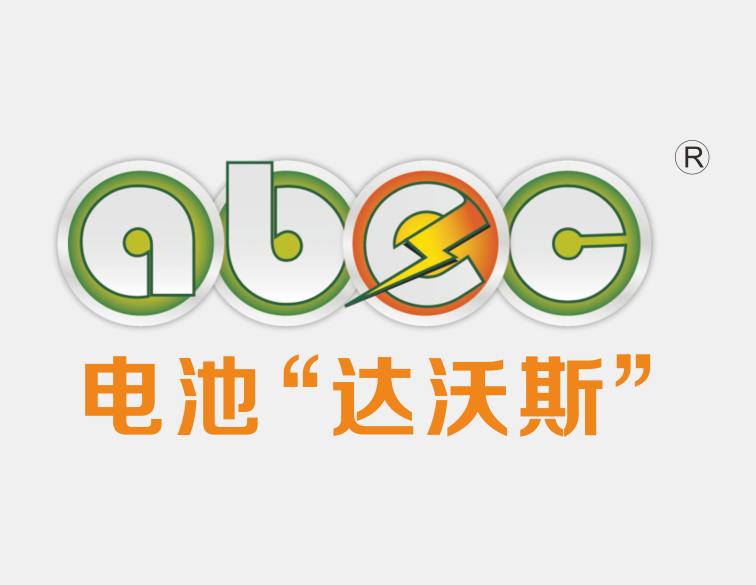 全球ballbet贝博篮球下注ballbet贝博登陆行业盛会ABEC 2019 全新启动!招商火热进行中