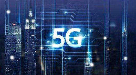 各地争相出台5G产业规划和配套政策 智慧社区迎成熟关键期