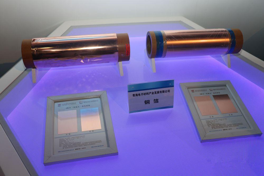 青海铜箔产能在国内市场连续七年蝉联第一 诺德股份领先