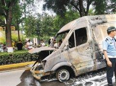 电动汽车自燃事件近期多发 如何预防