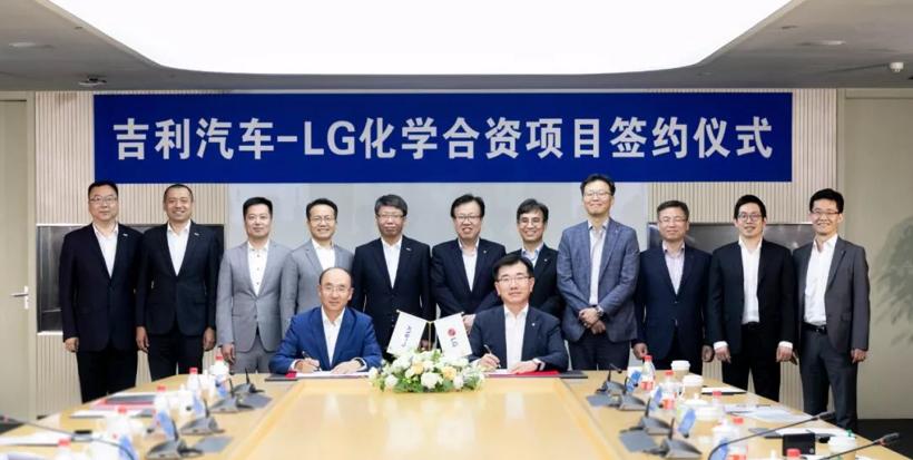 补贴退坡 日韩发力:2020年电池企业仅存20余家?