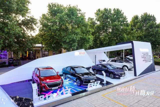 2019北京汽车&北汽新能源经销商年中大会在郑州召开 图片来源:企业供图