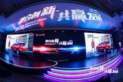 渠道融合 品牌升级 北汽集团发力BEIJING新品牌