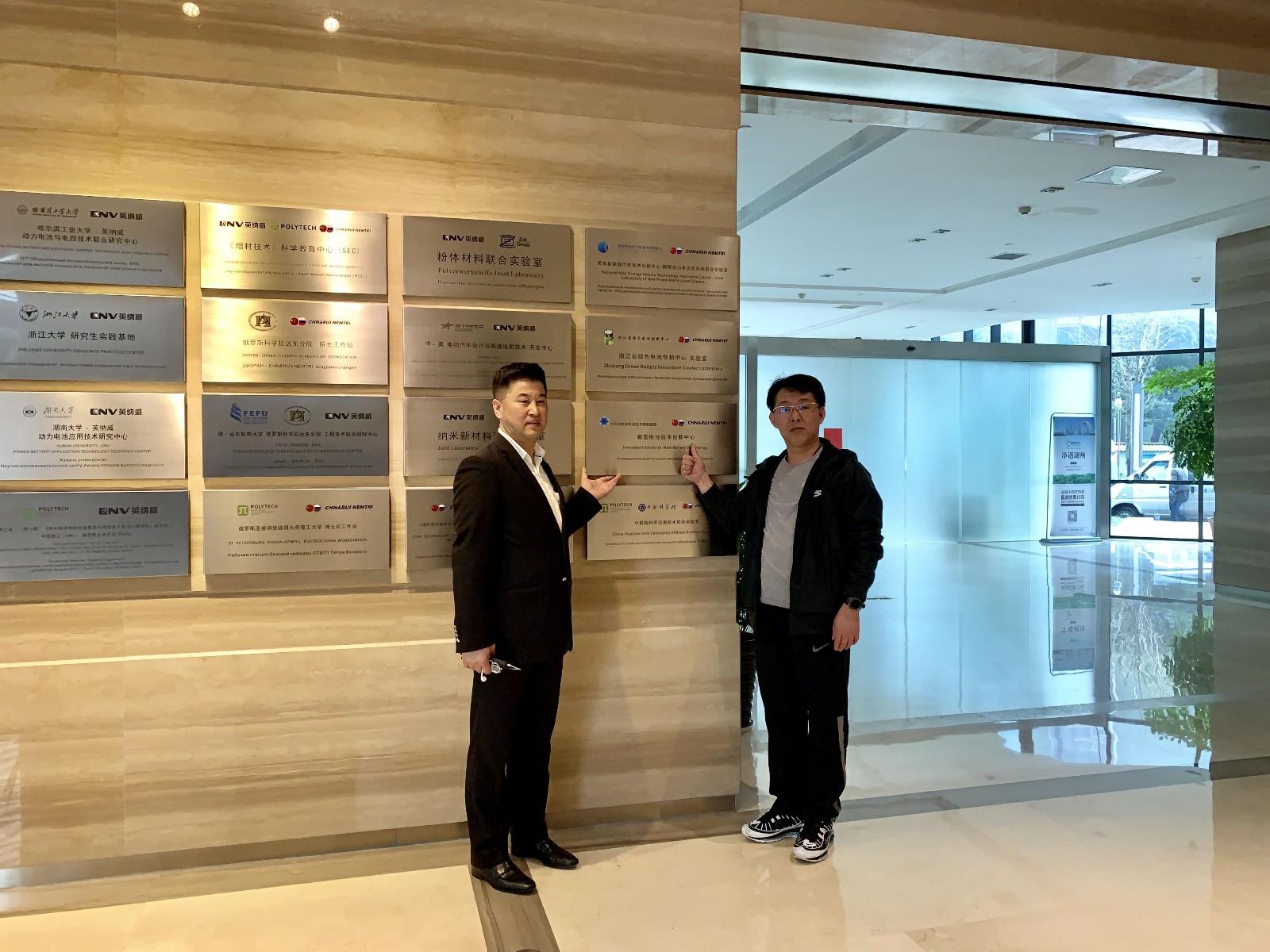 """ABEC 2019│中俄新能源材料技术研究院确认出席第7届电池""""达沃斯""""并发表主旨演讲"""