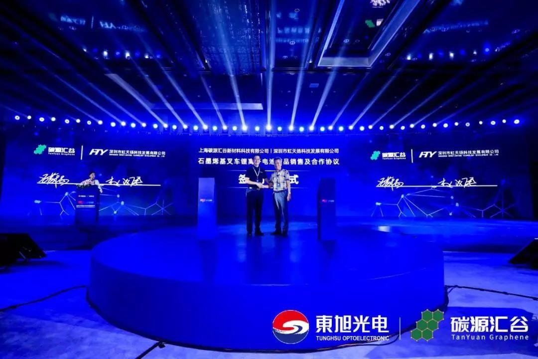 东旭光电实现石墨烯基大动力电池首次商业化应用