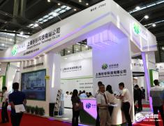 李智华升任杉杉股份总经理 获期权激励500万股