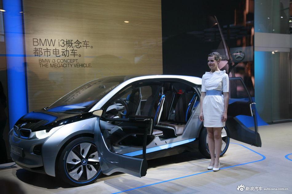 宝马不再更新i3  计划推出新款纯电动汽车