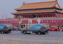 比亚迪T8纯电动洗扫车服务新中国70华诞盛典