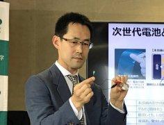 日本研发出可弯曲电池 厚度不到1毫米