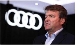 奥迪CEO看好汽车电动化转型 与销量相比更关注利润率