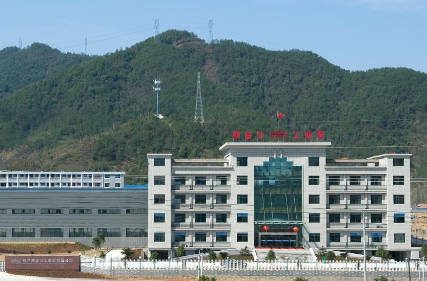 """ABEC 2019│新安江工业泵确认出席并赞助支持第7届电池""""达沃斯"""""""
