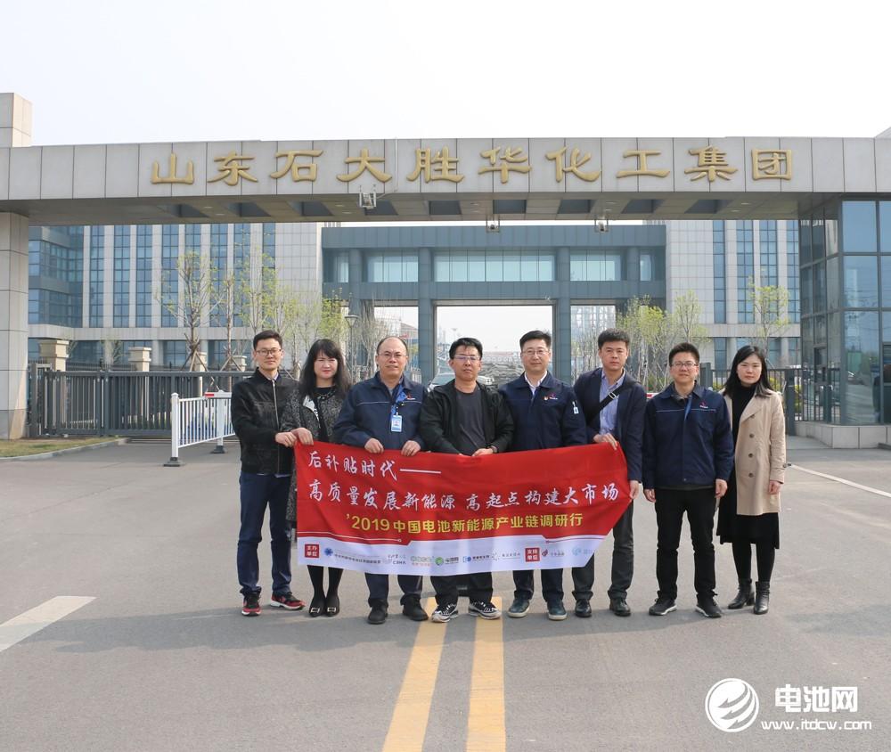 石大胜华牵手中化泉州 投建44万吨新能源材料项目