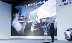 现代汽车将在自动驾驶及电动汽车领域投资350亿美元