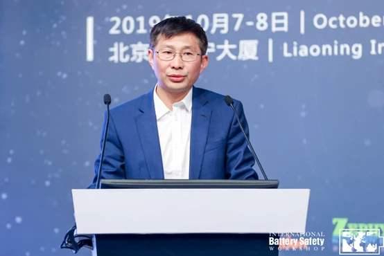 中国一汽新能源开发院院长王德平:动力电池安全五个失效影响