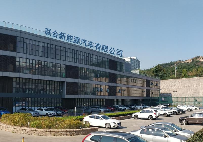"ABEC 2019│联合汽车确认出席并赞助支持第7届电池""达沃斯"""