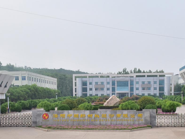 "ABEC 2019│洛阳中超确认出席第7届电池""达沃斯"""