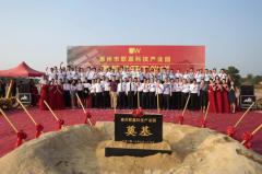 贴近电池客户 惠州市联赢科技产业园项目奠基