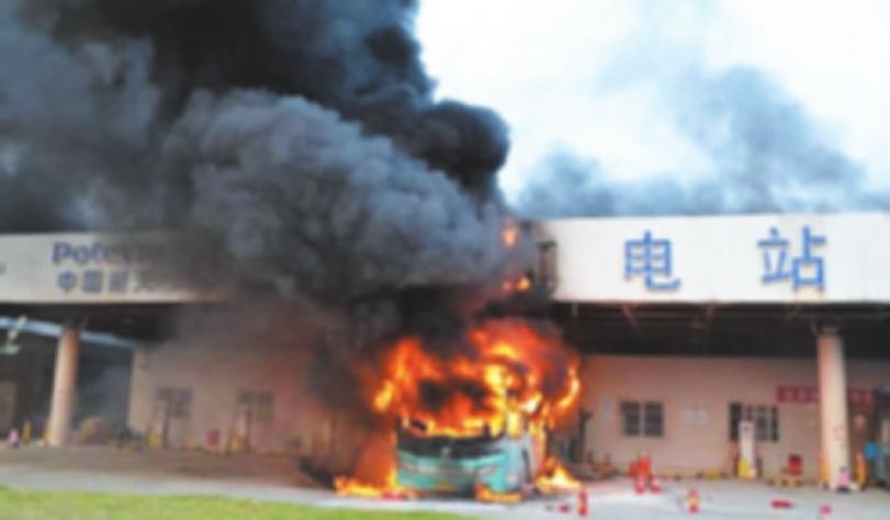 从基础研究到产品设计 行业瞄准电动汽车起火事故攻关