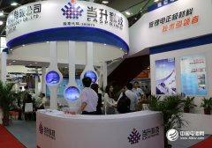 当升科技:正极材料国际市场定价机制已比较成熟