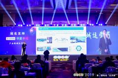 张立磊:电池热事故预警在电动车辆中的应用分析