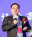 """北京大学教授、锂电""""达沃斯""""学委会主席 其鲁"""
