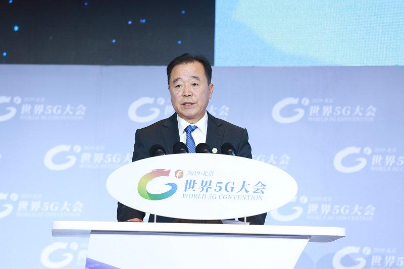 中国铁塔董事长佟吉禄:做大共享文章 支撑5G发展
