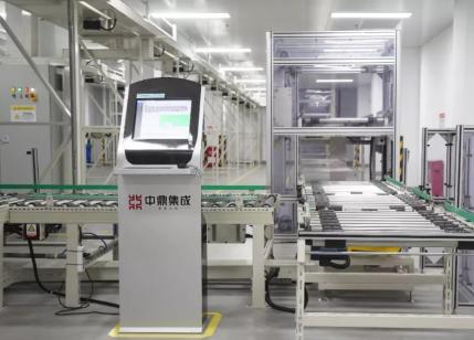 中鼎集成与江苏捷威共建软包电池生产智能化物流成套系统