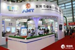 璞泰来拟发行8.7亿元可转债 加码负极材料及锂电隔膜业务