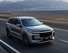 传理想汽车已在美递交IPO申请 计划募资5亿美元今年上半年上市