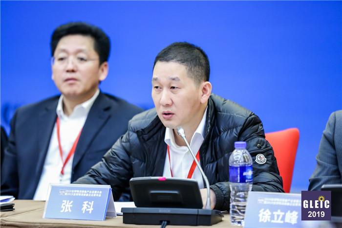 """中鼎集成总经理张科获2019全球物流装备行业""""创新人物""""奖"""