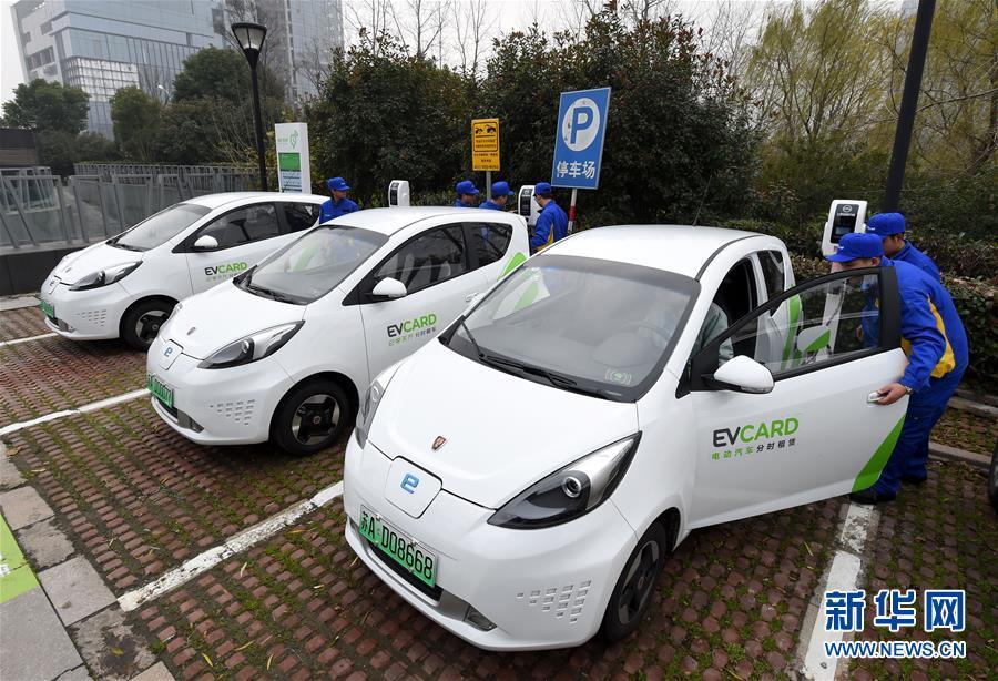 工信部修改新能源汽车准入管理  代工要走上发展快车道?