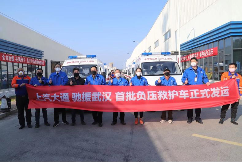 截至2月12日 汽车企业为抗击新冠肺炎疫情累计捐赠超11亿元