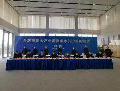 蔚来中国总部项目落户合肥 江淮蔚来EC6量产项目启动