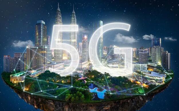 """中央密集部署推进""""新基建"""" 未来5年5G网络建设投资累计将达1.2万亿"""