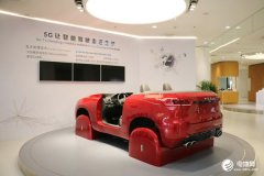 自动驾驶中国标准问世 巨头进场提速抢占千亿市场