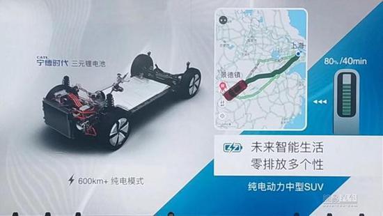 电池续航600km 上汽MAXUS EUNIQ 6将年中上市