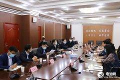 中国电池新能源产业链调研团一行参观调研枣庄国家高新区