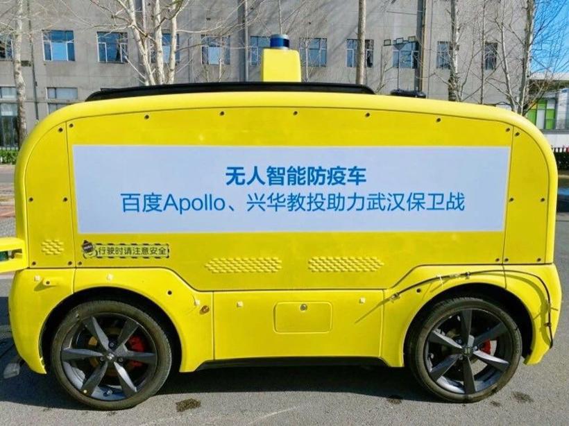 """低速无人车打头阵 疫情""""催熟""""自动驾驶"""