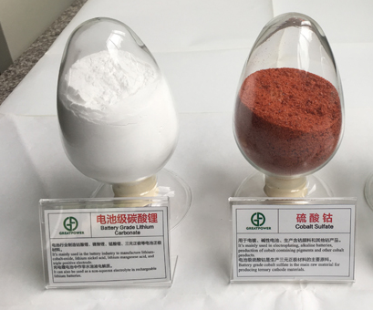 硫酸钴生产商挺价 市场成交冷清