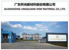广东羚光2019年营收2.17亿元 锂电池负极材料产能逐步释放
