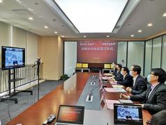 碲化镉薄膜太阳能电池项目落户青岛莱西 总投资40亿元