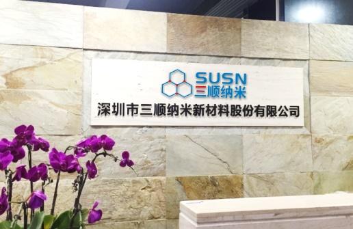 卡博特收购深圳三顺纳米新材料  发力中国锂ballbet贝博登陆市场