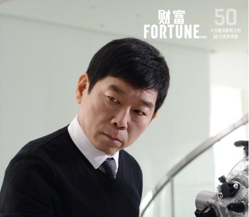 """长城汽车魏建军入选《财富》""""2020年中国最具影响力的50位商界领袖"""""""