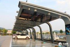 全国充电桩数达126.7万台 预计今年将新增公共充电场站1.2万座